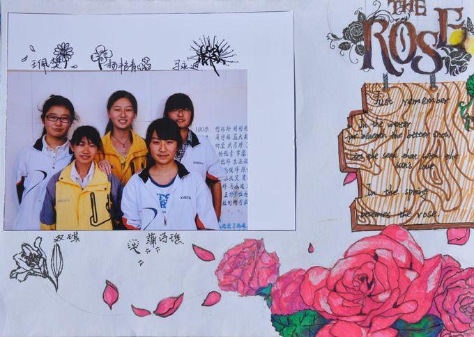 八中之春艺术节-宿舍门牌设计大赛