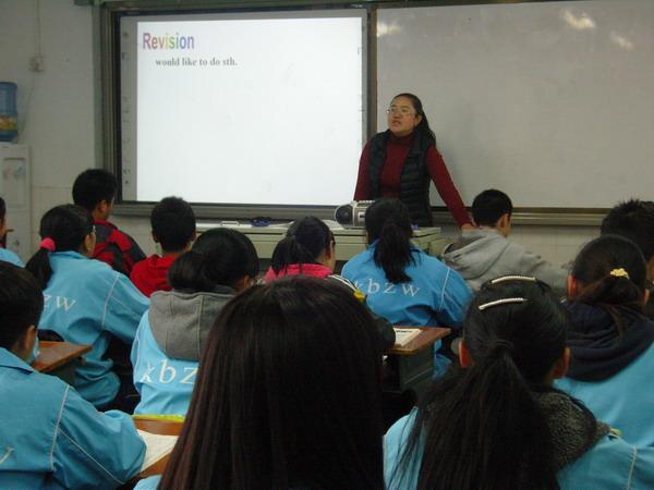 2013年10月份西坝校区初三年级英语同课异构高清图片
