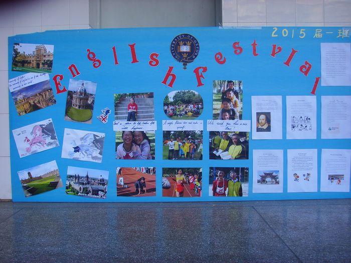 节文化长廊展板及获奖名单
